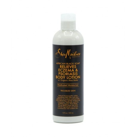 African Black Soap Body Lotion